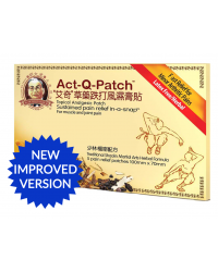Act-Q-Patch (Single Pack)